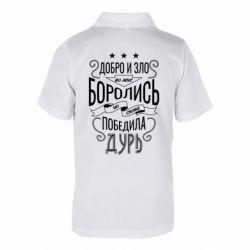 Дитяча футболка поло Добро і зло