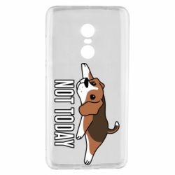 Чехол для Xiaomi Redmi Note 4 Dog not today