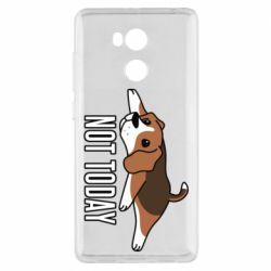 Чехол для Xiaomi Redmi 4 Pro/Prime Dog not today