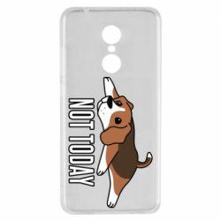Чехол для Xiaomi Redmi 5 Dog not today
