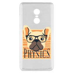 Чехол для Xiaomi Redmi Note 4x Dog Physicist