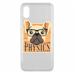 Чехол для Xiaomi Mi8 Pro Dog Physicist