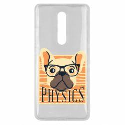 Чехол для Xiaomi Mi9T Dog Physicist