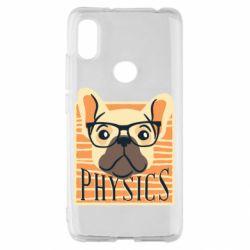 Чехол для Xiaomi Redmi S2 Dog Physicist