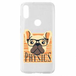 Чехол для Xiaomi Mi Play Dog Physicist