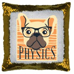 Подушка-хамелеон Dog Physicist