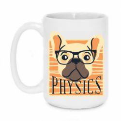 Кружка 420ml Dog Physicist