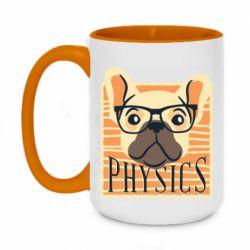 Кружка двухцветная 420ml Dog Physicist