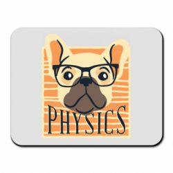 Коврик для мыши Dog Physicist