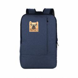 Рюкзак для ноутбука Dog Physicist