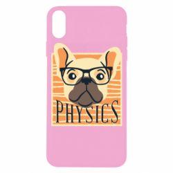 Чехол для iPhone X/Xs Dog Physicist