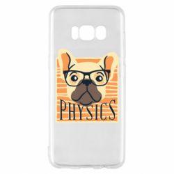 Чехол для Samsung S8 Dog Physicist