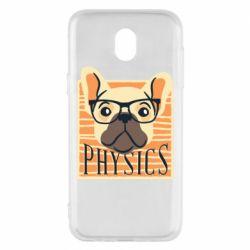 Чехол для Samsung J5 2017 Dog Physicist