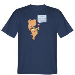 Мужская футболка Dog with wine