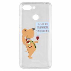Чехол для Xiaomi Redmi 6 Dog with wine