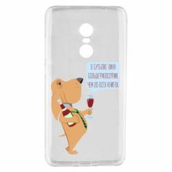 Чехол для Xiaomi Redmi Note 4 Dog with wine