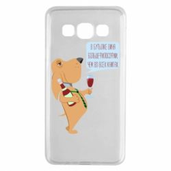 Чохол для Samsung A3 2015 Dog with wine