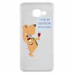 Чохол для Samsung A3 2016 Dog with wine