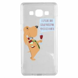 Чохол для Samsung A5 2015 Dog with wine