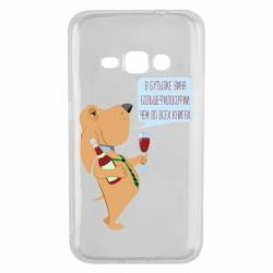 Чохол для Samsung J1 2016 Dog with wine