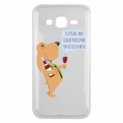 Чохол для Samsung J5 2015 Dog with wine