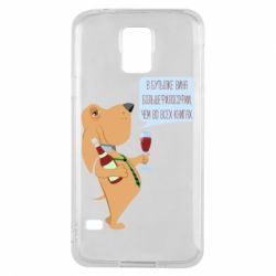 Чохол для Samsung S5 Dog with wine