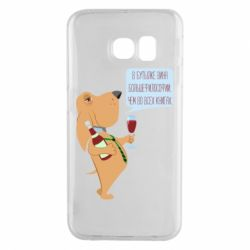 Чохол для Samsung S6 EDGE Dog with wine