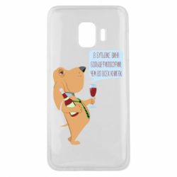 Чохол для Samsung J2 Core Dog with wine