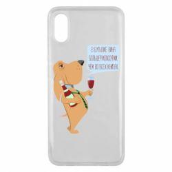 Чехол для Xiaomi Mi8 Pro Dog with wine