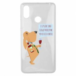 Чехол для Xiaomi Mi Max 3 Dog with wine