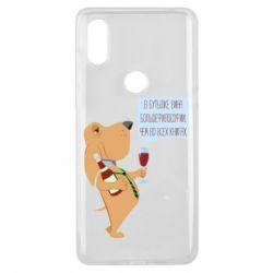 Чехол для Xiaomi Mi Mix 3 Dog with wine