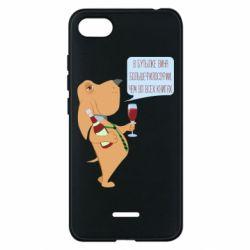 Чехол для Xiaomi Redmi 6A Dog with wine