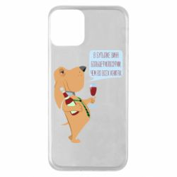 Чохол для iPhone 11 Dog with wine