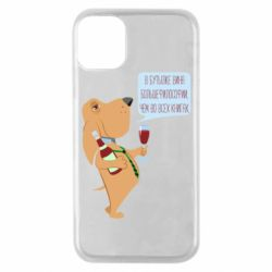 Чохол для iPhone 11 Pro Dog with wine