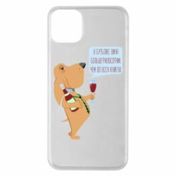 Чохол для iPhone 11 Pro Max Dog with wine