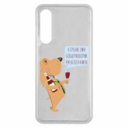 Чехол для Xiaomi Mi9 SE Dog with wine