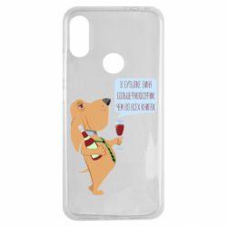 Чехол для Xiaomi Redmi Note 7 Dog with wine
