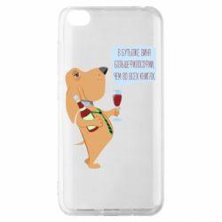Чехол для Xiaomi Redmi Go Dog with wine