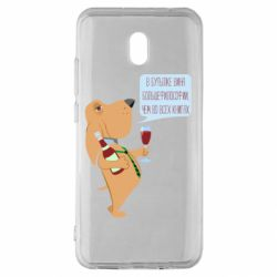 Чехол для Xiaomi Redmi 8A Dog with wine