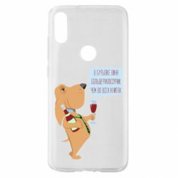 Чохол для Xiaomi Mi Play Dog with wine