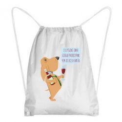 Рюкзак-мешок Dog with wine