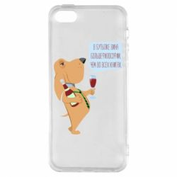 Чохол для iphone 5/5S/SE Dog with wine