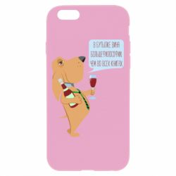 Чохол для iPhone 6/6S Dog with wine