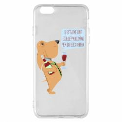 Чохол для iPhone 6 Plus/6S Plus Dog with wine