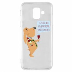 Чохол для Samsung A6 2018 Dog with wine