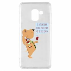 Чохол для Samsung A8 2018 Dog with wine