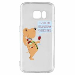 Чохол для Samsung S7 Dog with wine