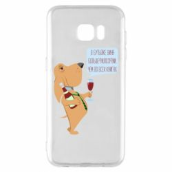 Чохол для Samsung S7 EDGE Dog with wine