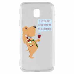 Чохол для Samsung J3 2017 Dog with wine