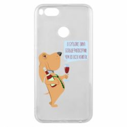 Чохол для Xiaomi Mi A1 Dog with wine